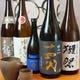 日本酒は常備8種の墓にも月のお勧めを数種ご用意しております