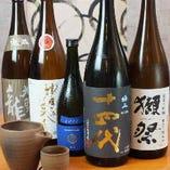 厳選かつプレミアな日本酒と共に〜