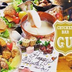 CHICKENバル GU【チキンバルグー】