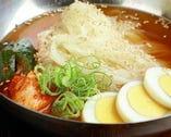 手作りの牛骨スープが旨い!自家製冷麺