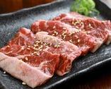 肉本来の味が楽しめるハラミ