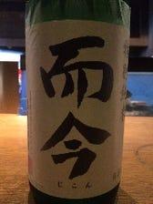 而今 特別純米 九号酵母火入れ (三重)