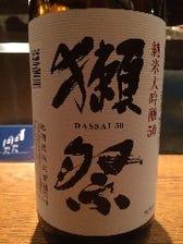 獺祭 純米大吟醸 50 (山口)
