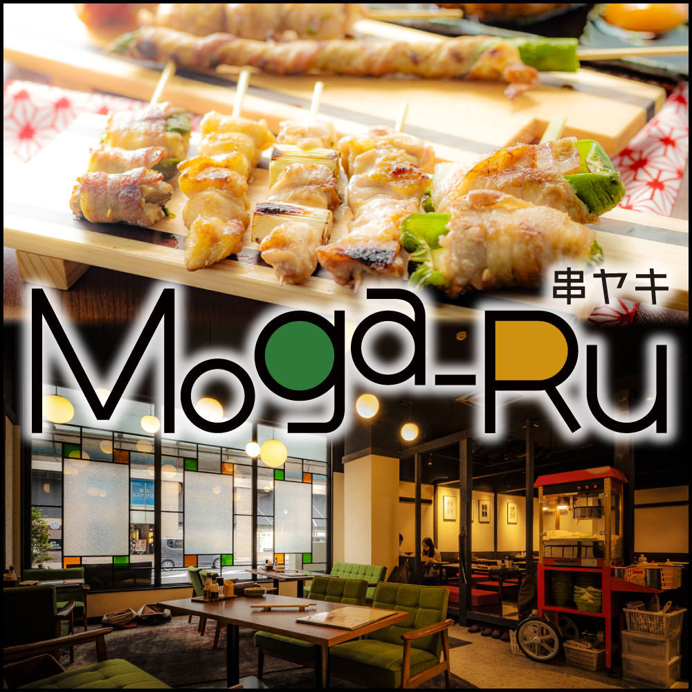 完全個室居酒屋×モツ鍋 Moga_Ru 〜モガル〜 静岡駅前店