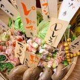 野菜も摂れる!オリジナル巻き串【静岡県】