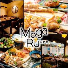 完全個室居酒屋×串焼き Moga_Ru ~モガル~ 静岡駅前店