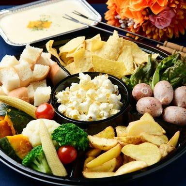 チーズとお肉のお店 St.Vino ~サン・ビーノ~ 刈谷本店 こだわりの画像