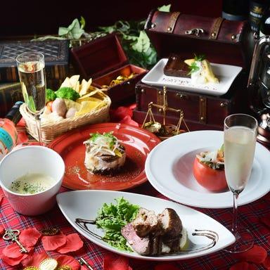 チーズとお肉のお店 St.Vino ~サン・ビーノ~ 刈谷本店 コースの画像