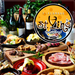 チーズとお肉のお店 St.Vino ~サン・ビーノ~ 刈谷本店