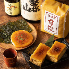 名物「カマンベールの味噌田楽焼き」