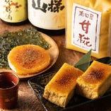 甘糀味噌の「カマンベールの味噌田楽焼き」「厚揚げ田楽」をぜひ