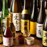 プレミアム銘柄も!東北の地酒30種含むドリンク50種以上飲み放題