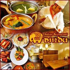 インドレストラン BINDU 梅田阪急グランドビル店