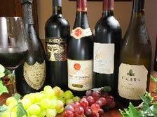 こだわりのワインを常時40種以上