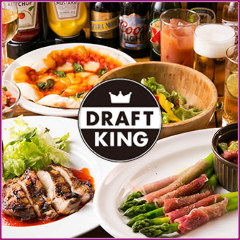 American Diner & Cafe DRAFT KING ‐ドラフトキング‐ 二子玉川
