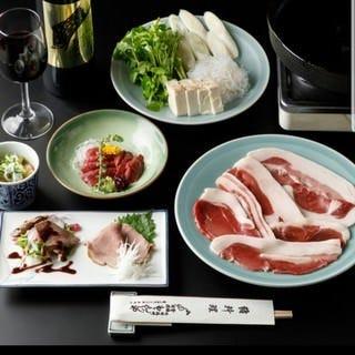 猪鍋と料理3品コース