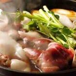 猪肉は煮れば煮るほど美味しく召し上がれます