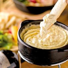 ふわふわチーズの燻製チーズフォンデュ