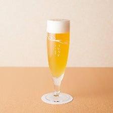 特別なビールをご提供