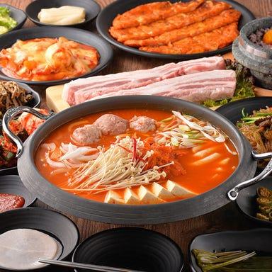 熟成肉専門店 ヨプの王豚塩焼 GEMS新橋店 コースの画像