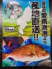 ■鮮度抜群!新鮮魚介をお届け