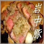 岩中地豚【岩手県】