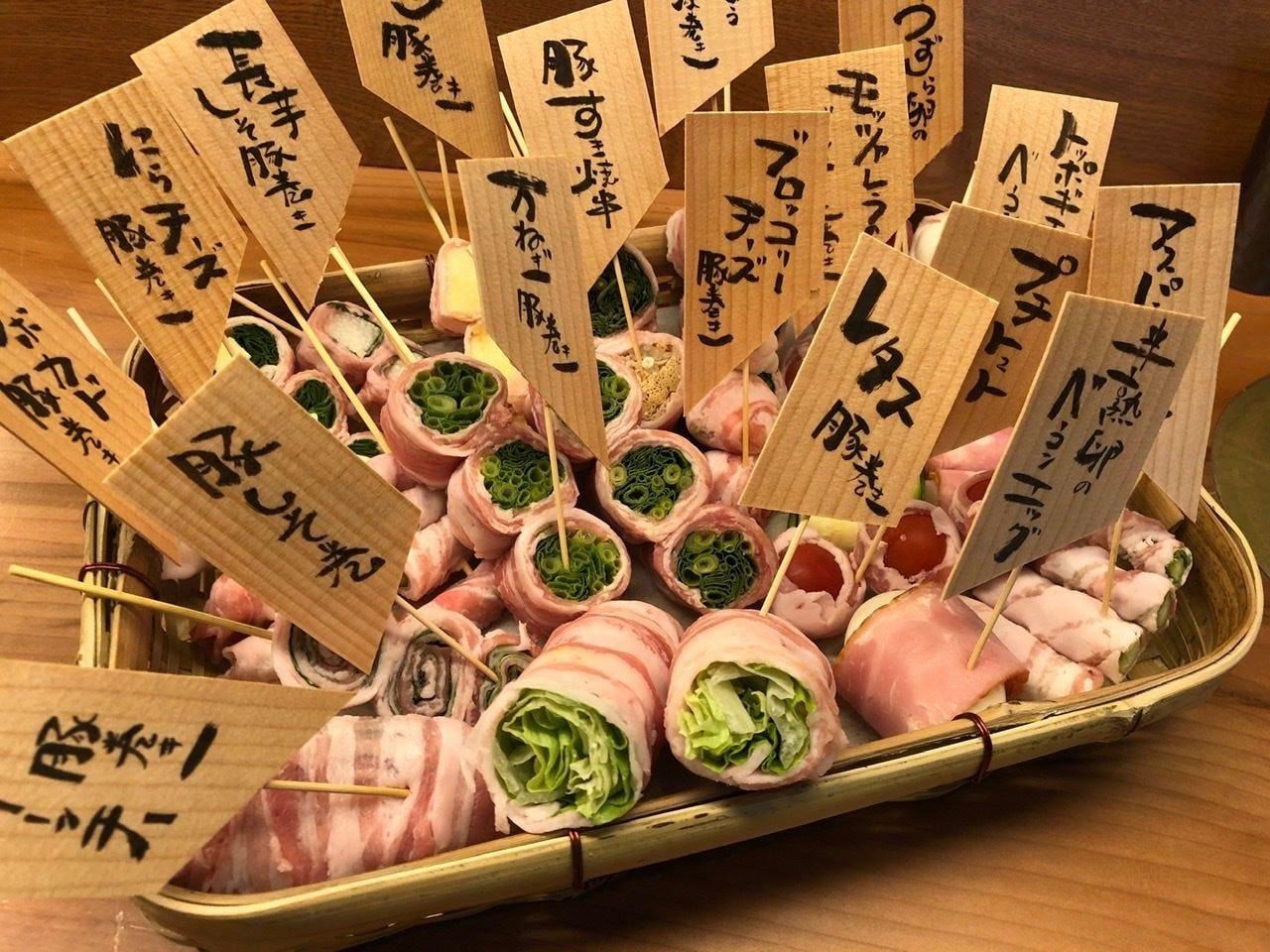 これぞ『やさい巻き串』!季節の野菜を中心に約20種180円~