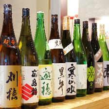 季節の日本酒をご用意しております♪