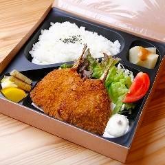 アジフライ弁当(アジフライ定食)