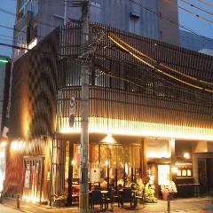 ビストロ NEJI‐KEN‐KEN 赤坂荘