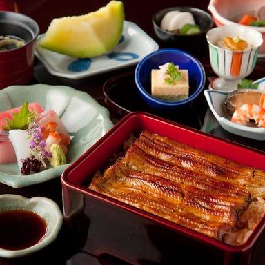 日本料理 ふなばし 稲荷屋  コースの画像