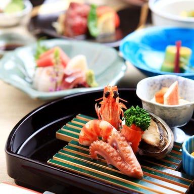 日本料理 ふなばし 稲荷屋  こだわりの画像