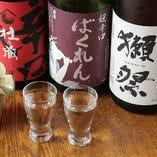 こだわりの和食には日本酒がよく合います!合わせてどうぞ!