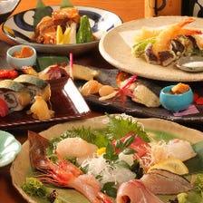 美味しい魚のコース料理!