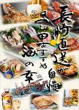 オーナーの実家、長崎平戸の漁師です
