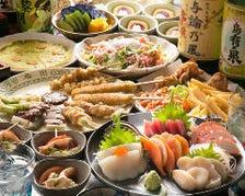 こだわりの琉球創作料理と酒