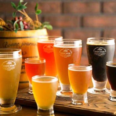 クラフトビールとパスタ Dining bar 暁 こだわりの画像