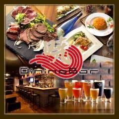Dining bar 暁