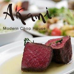Akami Modern Chop House(アカミモダンチョップハウス)