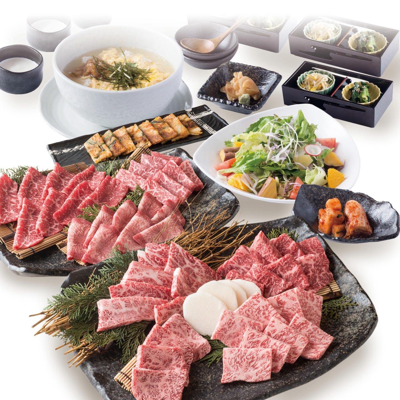 【宴-utage-コース】薩摩牛の上品な味と肉質に舌も心も感動宴会! +1,500円で飲み放題