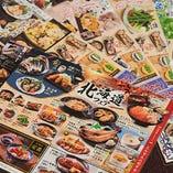 旬食材や季節料理が楽しめるシーズンメニューやフェアも人気♪