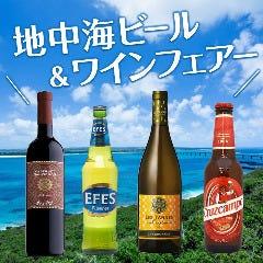 スパニッシュ&プライベートダイニング LOBOS【ロボス】蒲田