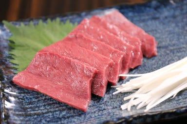 たれ焼肉 金肉屋 渋谷道玄坂店 コースの画像