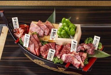 たれ焼肉 金肉屋 渋谷道玄坂店 メニューの画像