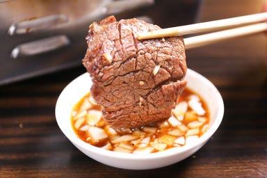 たれ焼肉 金肉屋 渋谷道玄坂店 こだわりの画像