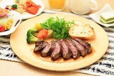国産肉を使用したグリル料理をご提供