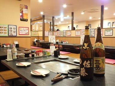 お好み焼き・食べ放題 若竹 藤沢駅前店 店内の画像