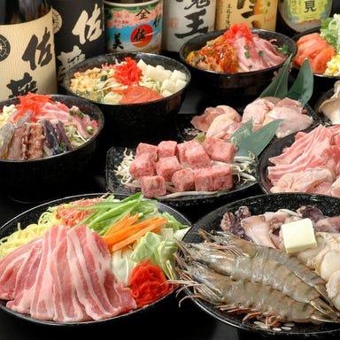 お好み焼き・食べ放題 若竹 藤沢駅前店 コースの画像