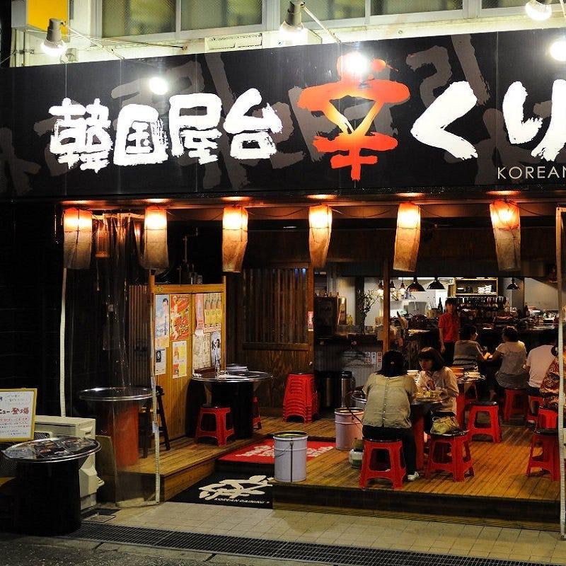 ■韓国屋台風を楽しめるお店☆