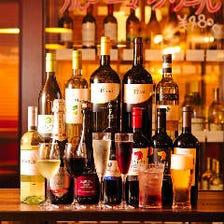 ★こだわりのワインを多数ご用意!★